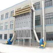厦门烟尘处理设备厂家供应机械厂油烟净化器