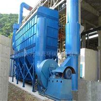 福建厂家供应印染厂车间环保设备单机除尘器