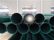 热浸塑钢质电缆保护管厂家