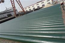 环氧树脂防腐钢管用途