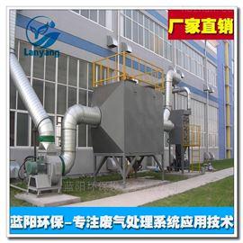 宿迁废气处理 活性炭塔设备 厂家直销