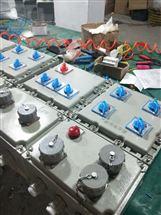 BXX52防爆检修电源插座箱