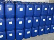 水處理專用藥劑-緩蝕劑