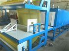 生产热缩膜高速节能硅脂板包装机