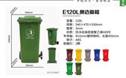 重慶北碚塑料腳踩垃圾桶生產供應