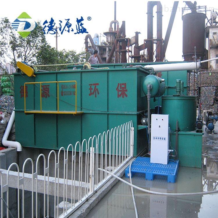 塑料颗粒污水处理设备厂家