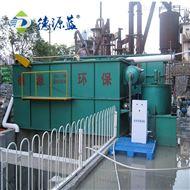 塑料厂污水处理设备厂家 德源蓝