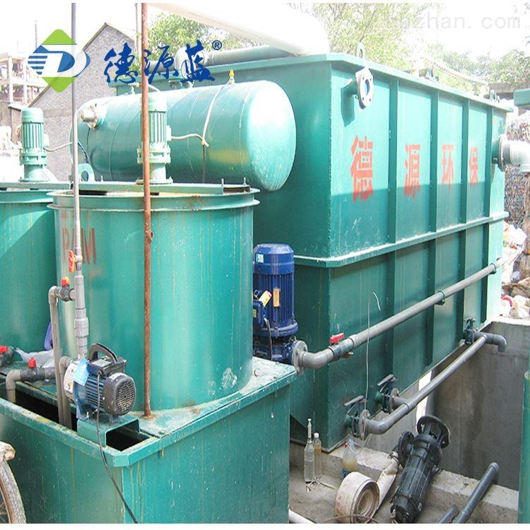 塑料清洗污水处理设备 瓶子料破碎污水装置