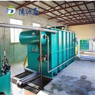 小型塑料清洗污水处理设备加工定制