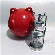 浮球式表层油类采水器
