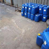 直销粉红色液体锅炉除垢剂
