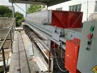 1250型洗砂泥浆压干脱水隔膜压榨压滤机