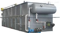 高效处理污水不锈钢气浮机