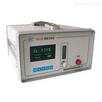 便攜式氧量分析儀