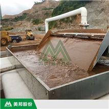 洗砂泥浆脱水设备选型