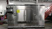 广东广州不锈钢餐饮油水分离器厂家直供