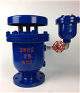 FGP4X複合式高速排氣閥