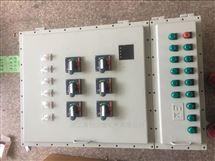 BXMD防爆配电箱规格型号