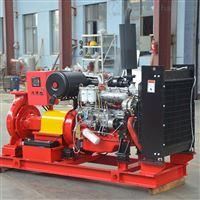 上海喜之泉3CF认证XBC-IS柴油机消防泵
