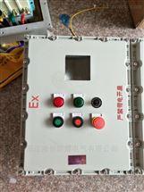 观察窗口防爆温控仪表箱壳体