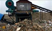 建筑垃圾处理资源化设备厂家蓝基优质生产线