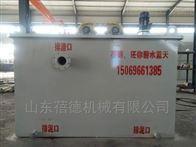 BDM膜生物反应器小区污水处理设备