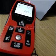 国内电力资质升级激光测距仪 一级承装修GPS测距仪供应