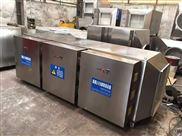 光催化净化装置 有机废气净化器