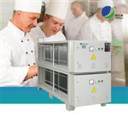 厨房高压静电式油烟净化器(低空排放系列)