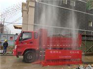 丽水工地泥头车自动清洗机GC-100