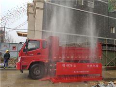萧山工地泥头车自动清洗机GC-100