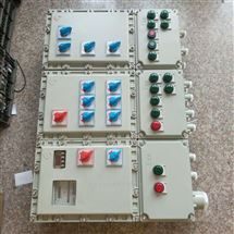 全自动水泵控制箱