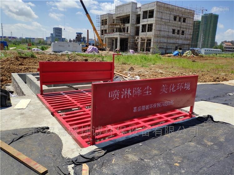 贺州工地自动冲洗设备装置厂家