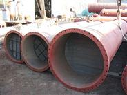 反應精餾山東花王精餾裝置設備負壓精餾
