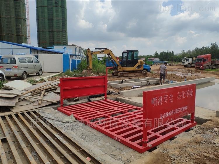 防城港工地自动冲洗设备装置厂家