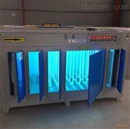废气处理光催化紫外光除臭设备