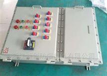 BXMD51-12/10K25防爆照明箱