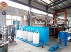 电镀污水处理设备 厂家直销