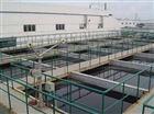 印染废水处理 朗淳环保    质量保证