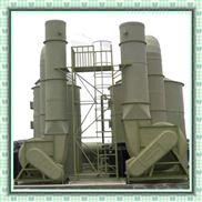 福建福州塑料废气处理塔