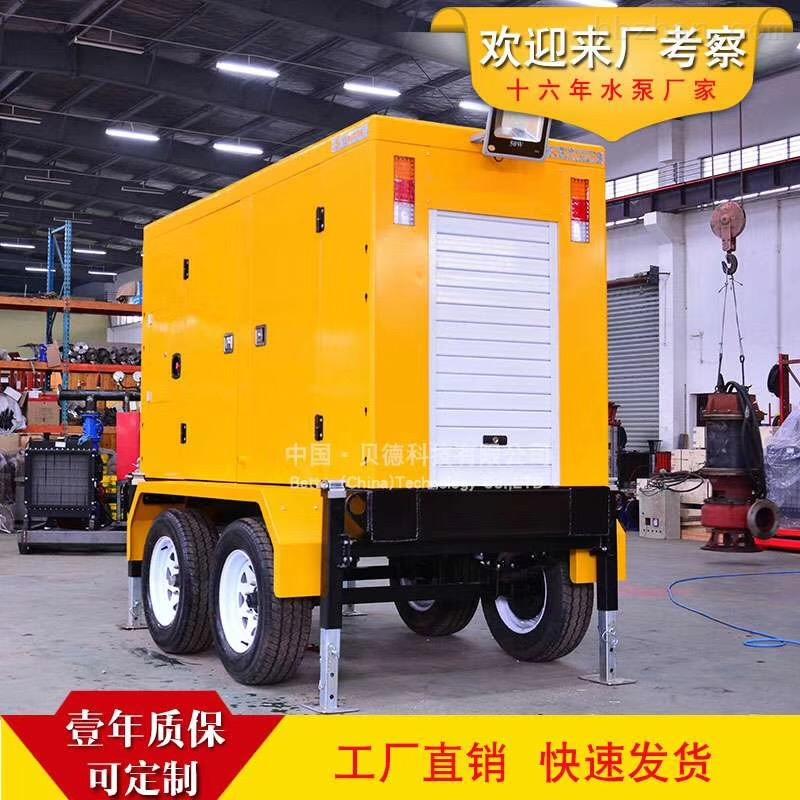 柴油機自吸防汛泵車
