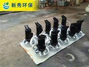 QJB0.85/8-260/3-740QJB0.85型潜水搅拌机手摇式安装支架