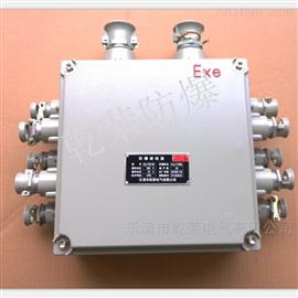 BJX8030BJX8030系列防爆防腐接线箱