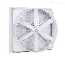 玻璃鋼負壓風機