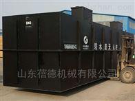 BDG炼钢厂废水处理设备
