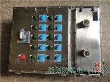 供应304不锈钢防爆配电箱