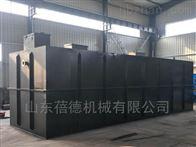 BDG2高浓度化工厂污水处理设备