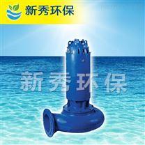 WQ潜水污泥回流泵