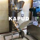 不锈钢三叶式潜水推流器 行星齿轮减速机