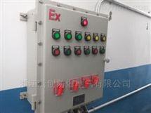 软启动器防爆控制柜